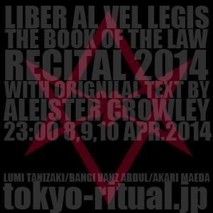 Tokyoritual Eventworkshop
